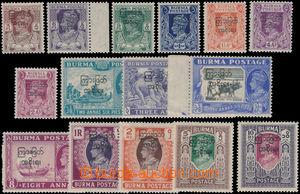 162450 - 1947 SG.68-82, Jiří VI. s přetiskem Trans. Interim Governmen