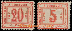 162831 - 1884 SG.D58, D61, Postage due stamps, wmk W6, value 10pa and