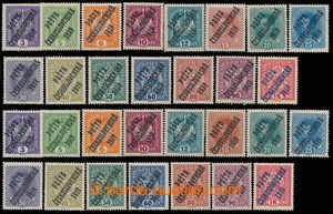 164014 -  Pof.33-47, Koruna, Karel a Znak 3h-1K, 2 kompletní sestavy