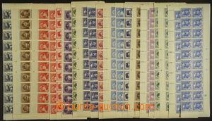 165291 - 1945 Pof.387-402, Londýnské vydání 5h - 10Kčs, sestava