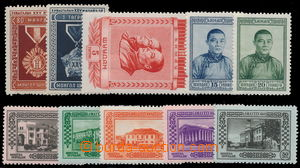 165484 / 1178 - Filatelie / Asie / Dálný východ a SNS / Mongolsko