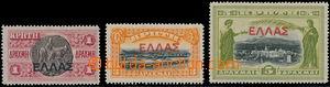 165707 - 1909 Mi.62-64, koncové hodnoty 1Dr-5Dr s přetiskem ELLAS; ka