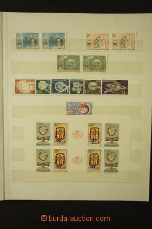 165984 - 1956-63 [SBÍRKY]  KOSMOS  námětová sbírka obsahuje kompletní