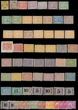 166585 - 1867-1922 sestava známek na 2 kartách A4, obsahuje různá kla