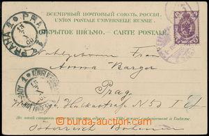 166590 - 1900 pohlednice Moskvy adresovaná do Prahy, vyfr. zn. Mi.48,