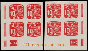 166654 - 1945 Pof.NV24, Newspaper stamps 10h red, R and L lower corne