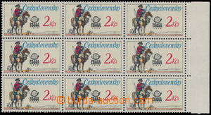 166682 - 1977 Pof.2255, Historical post. uniforms 2Kčs, blk-of-9 with