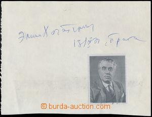 166901 - 1971 CHAČATURJAN Aram (ARAM KHACHATURIAN) (1903-1978), světo