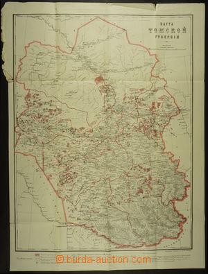 167009 - 1918 ČSR / ČS. LEGIE V RUSKU  sestava 6ks dokumentů, z toho