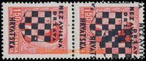 167040 - 1941 Mi.12, přetiskové vydání 1,50Din, svislá 2-páska, na ho