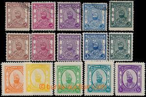 167606 - 1935 SG.1-15, Maharadža Sawant Singh; kompletní vydání tohot