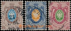 167909 - 1858 Mi.5-7, Znak bez blesku 10K-30K, zoubkování 12¼ :