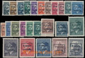 168096 - 1945 HERÁLEC  celkem 25ks, přetisky na zn. A.H. 10h-50K PRAV