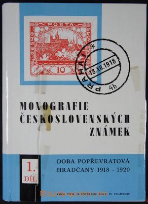 168358 - 1968-94 Monografie čs. známek, 1., 2. a 15. díl, Hradčan