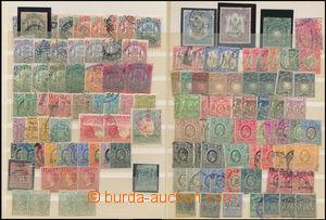 168739 - 1860-1950 [SBÍRKY]  stará sbírka ve 3 zásobnících, včetně ve