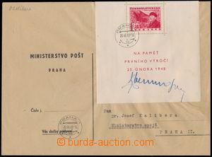 168751 - 1949 VT1, známka K. Gottwald 3Kčs v aršíkové úpravě,