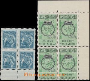 168858 - 1954-63 Pof.780 + 1316, Povolání 75h + Velká Morava 30h, 1x