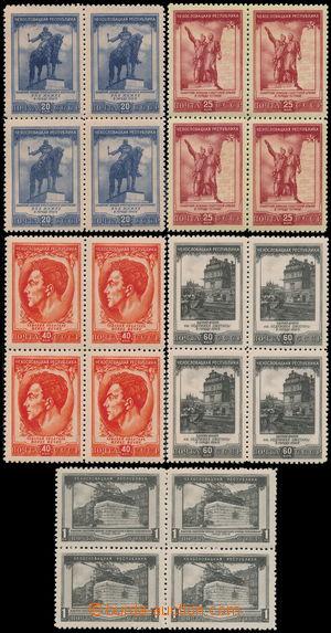 169453 / 674 - Filatelie / Evropa / Rusko, SSSR / Sovětský svaz 1923-1991
