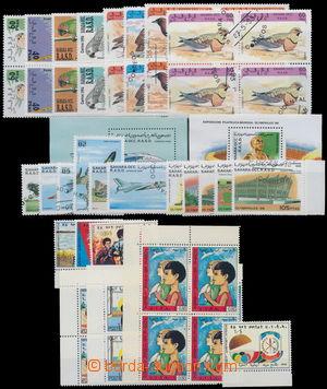169604 - 1978-1996 Mi.9-11 Exilové provizorní vydání a další emise tz