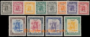 170049 - 1951 Království - spojené Tripolsko, Cyrenaica a Fezzan, Sas