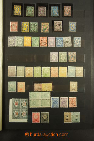 171073 - 1879-1945 [SBÍRKY]  velmi dobře zastoupená sbírka v 10-listo