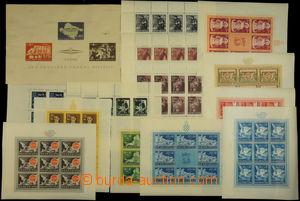 171193 - 1944-1945 sestava PL - Pošta a železnice, Válečné oběti, Úře