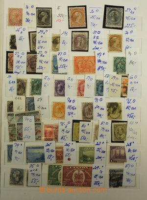 171936 - 1890-1991 [SBÍRKY]  sbírka v zaplněném 12-listovém zásobníku