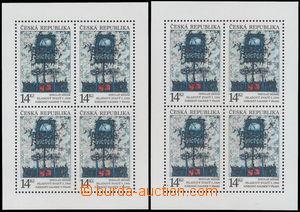 172135 - 1993 Pof.PL5, Europa - Hladový svatý, 2ks, z toho 1x s DV 2/