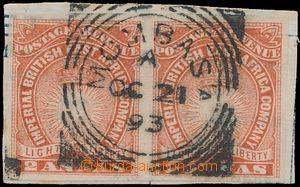 172720 - 1890-1895 SG.6a, Slunce a koruna, NEZOUBKOVANÁ 2-páska 2 Ann