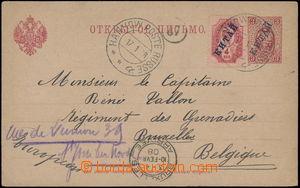 172994 - 1909 CHINA  Mi.P1II, Znak 3K červená dofr. 4K s přetiskem