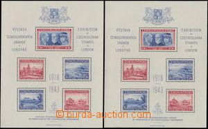 173312 - 1943 AS1, Londýnský aršík, sestava 2 ks, zoubkované