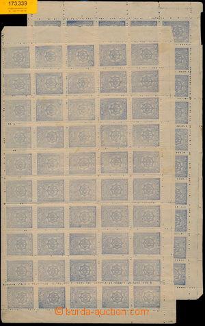 173339 - 1909 Sc.205, Znak 1 Abasi ultramarínová, 2 kompletní 50ks ar
