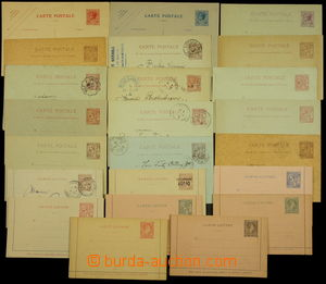 173345 - 1886-1910 sestava 23ks KL a zálepek, mj. Mi.K1, K2, K3 (!),