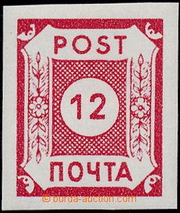 173632 - 1945 SOWJETISCHE ZONE - OST SACHSEN Mi.41, POTSCHTA 12Pfg; s