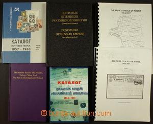 173774 - 1981-2007 RUSKO - sestava 6ks monografií a katalogů; Dobin: