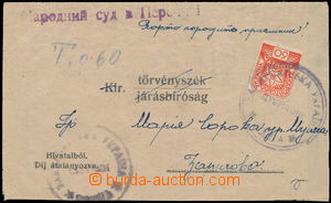 173860 - 1945 DUBRINIČ  provizorní gumové razítko na soudní výzvě Nár