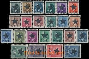 173905 -  CEREKEV  černý přetisk Pěticípá hvězda/ ČSR na zn. A.H., Po
