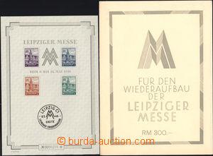 173924 - 1946 SOWJETISCHE ZONE / WEST-SACHSEN  Mi.Bl.5 SX, Lipský vel