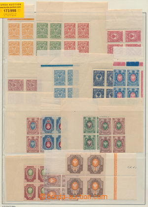 173998 - 1912-15 Mi.63I-77I, Znak 1k-1R, sestava známek, vše krajové