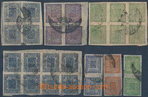 174008 - 1886-1917 Sc.7a, 8, 9a, 16a, 17, 29Ab, 3 protisměrné páry -