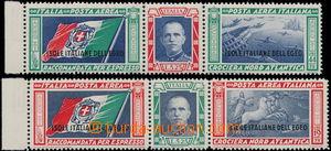 174473 - 1933 Mi.121-122, Let Řím - Chicago, italské zn. 5,25+19,75 a