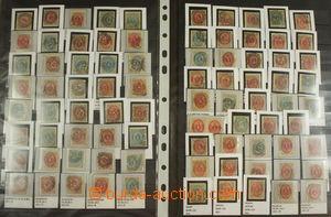 174599 - 1870-80 [SBÍRKY]  velmi pěkná specializovaná sbírka 337ks rů