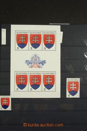 174968 - 1993-2001 [SBÍRKY]  sbírka ve 2 zásobnících A4, obsahuje mno