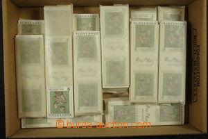 175778 - 1993 [SBÍRKY]  obchodní zásoba svislých meziarší Kostka, Zbe