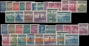 176062 - 1939 Pof.1-19, 2x kompletní přetisková série, 1x razítkovaná