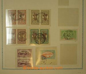 176517 - 1900-1950 [SBÍRKY]  sbírka v albu na cca 100 listech, zejmén