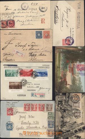 177384 / 1044 - Filatelie / Asie / Dálný východ a SNS / Japonsko