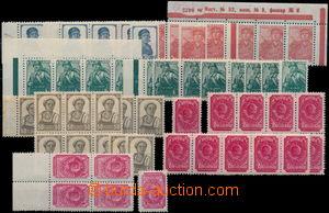 178051 - 1937 Mi.676, 10x, 677 9x, 679 13x, 683 13x, 684 IVA 14x, 684