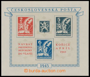 180019 - 1945 Pof.A360/362, Kosice MS with plate variety broken paw o