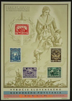 180188 - 1945 Pof.A408/412, Partisan MS, carton paper, very fine, c.v